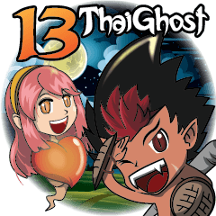 13 ThaiGhost