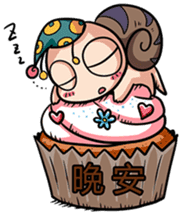 Tumurin with sweets of Chinese sticker #12039952