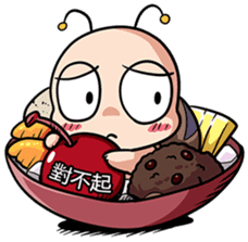 Tumurin with sweets of Chinese sticker #12039958
