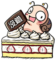 Tumurin with sweets of Chinese sticker #12039963
