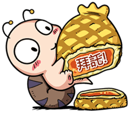 Tumurin with sweets of Chinese sticker #12039964