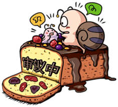 Tumurin with sweets of Chinese sticker #12039970