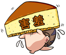 Tumurin with sweets of Chinese sticker #12039973