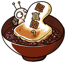 Tumurin with sweets of Chinese sticker #12039985