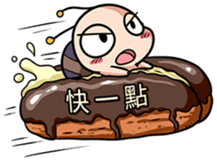 Tumurin with sweets of Chinese sticker #12039986