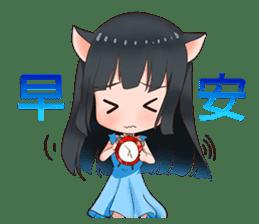 Alchemist Yimiya sticker #12040661