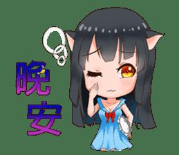 Alchemist Yimiya sticker #12040662