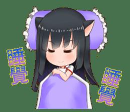 Alchemist Yimiya sticker #12040669