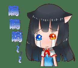 Alchemist Yimiya sticker #12040681