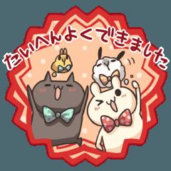 Shiro the rabbit & kuro the cat Part3