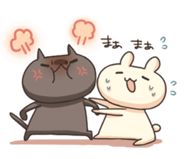 Shiro the rabbit & kuro the cat Part3 sticker #12041192