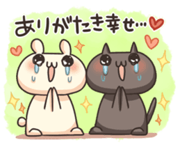 Shiro the rabbit & kuro the cat Part3 sticker #12041195