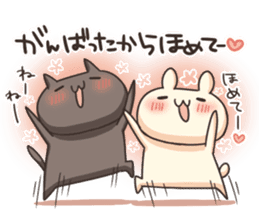 Shiro the rabbit & kuro the cat Part3 sticker #12041197