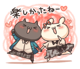 Shiro the rabbit & kuro the cat Part3 sticker #12041200