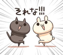 Shiro the rabbit & kuro the cat Part3 sticker #12041209