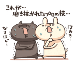 Shiro the rabbit & kuro the cat Part3 sticker #12041215