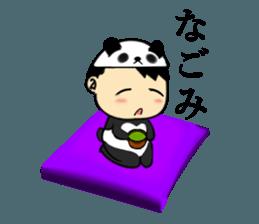 Parent and child of pannda sticker #12041896
