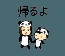 Parent and child of pannda sticker #12041900