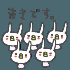Name Maki cute rabbit stickers!