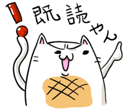 Cat , such as rice cake sticker #12064585