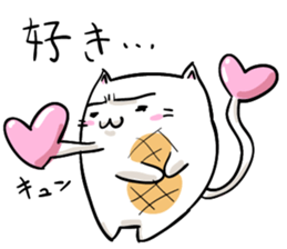 Cat , such as rice cake sticker #12064588