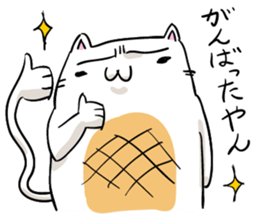 Cat , such as rice cake sticker #12064593