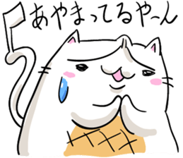 Cat , such as rice cake sticker #12064597