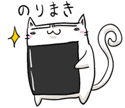 Cat , such as rice cake sticker #12064602