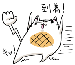 Cat , such as rice cake sticker #12064604