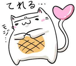 Cat , such as rice cake sticker #12064605