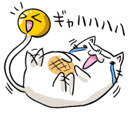 Cat , such as rice cake sticker #12064608