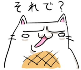 Cat , such as rice cake sticker #12064609