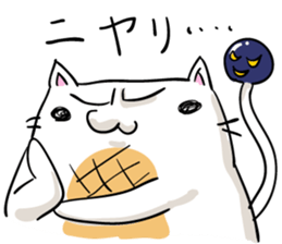 Cat , such as rice cake sticker #12064610