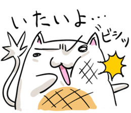 Cat , such as rice cake sticker #12064613