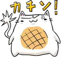 Cat , such as rice cake sticker #12064614