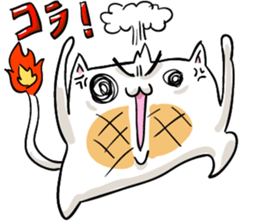 Cat , such as rice cake sticker #12064615