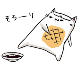 Cat , such as rice cake sticker #12064619