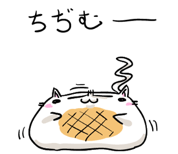 Cat , such as rice cake sticker #12064621