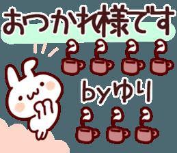 The Yuri! sticker #12069304