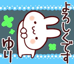 The Yuri! sticker #12069305