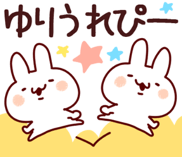 The Yuri! sticker #12069310