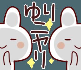 The Yuri! sticker #12069314