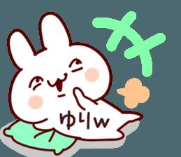 The Yuri! sticker #12069315