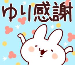 The Yuri! sticker #12069316