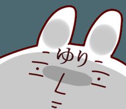 The Yuri! sticker #12069318