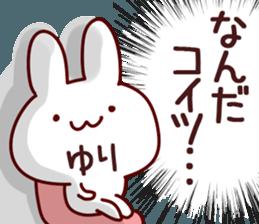 The Yuri! sticker #12069319