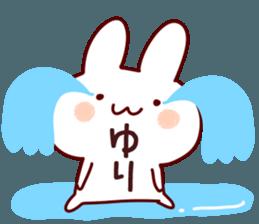 The Yuri! sticker #12069320