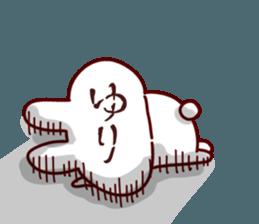 The Yuri! sticker #12069322