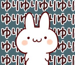 The Yuri! sticker #12069325
