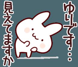 The Yuri! sticker #12069327
